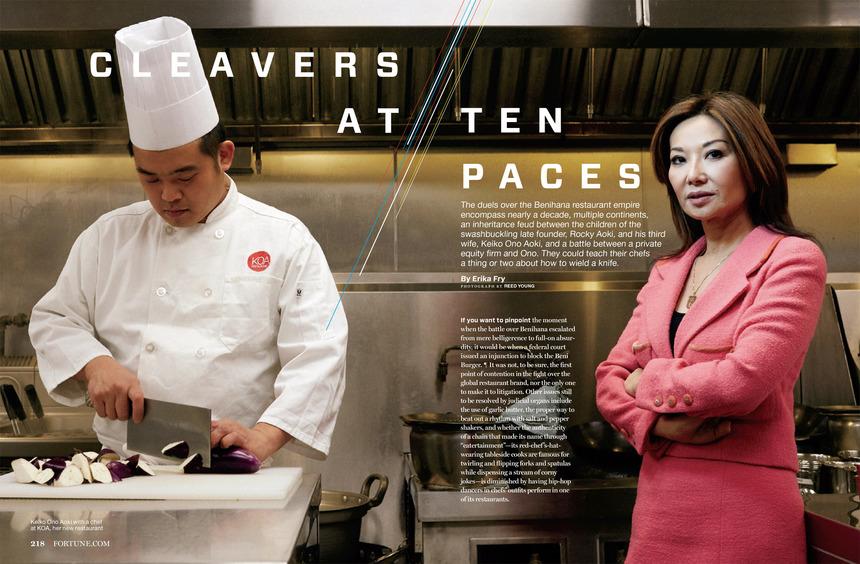 Fortune Magazine —<br>Keiki Ono